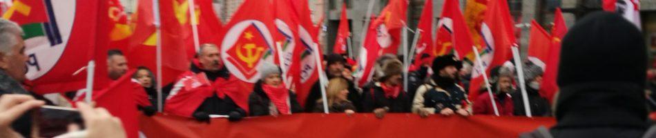 PCI Federazione di Varese